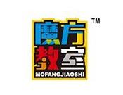 Кубики JiaoShi