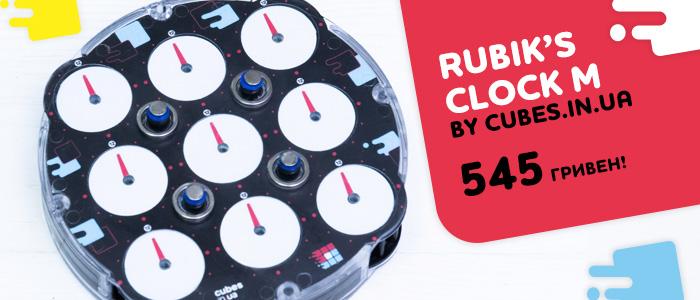 Магнитные Часы Рубика