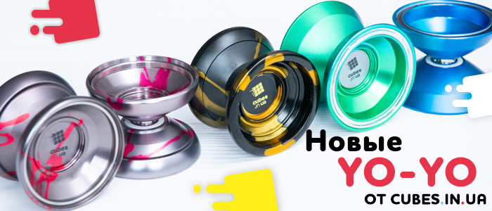 Купить Йо-йо в Украине