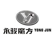 Кубики Yong Jun