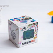 z-cube-glow-4