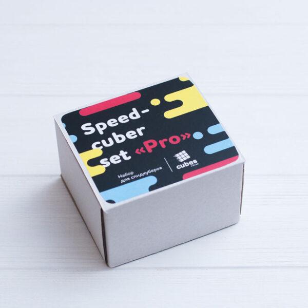 Набор аксессуаров «Speedcuber set PRO»