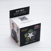 qiyi-megaminx-4