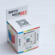 mf3rs-v2-5
