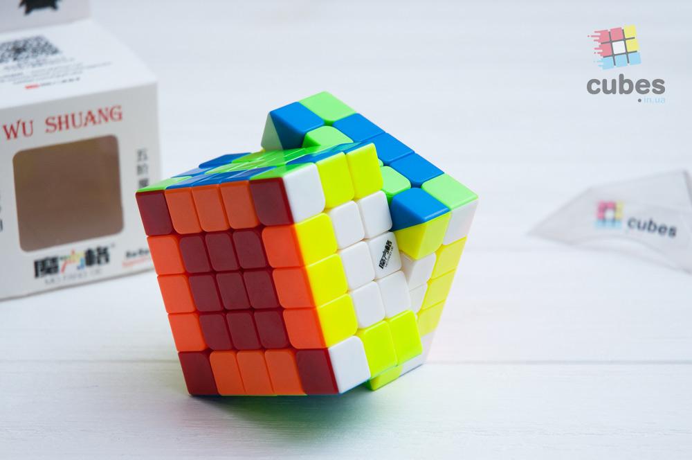 QiYi Wushuang 5x5