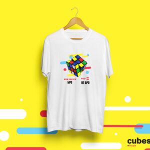 T-Shirt-KubikBro-v1