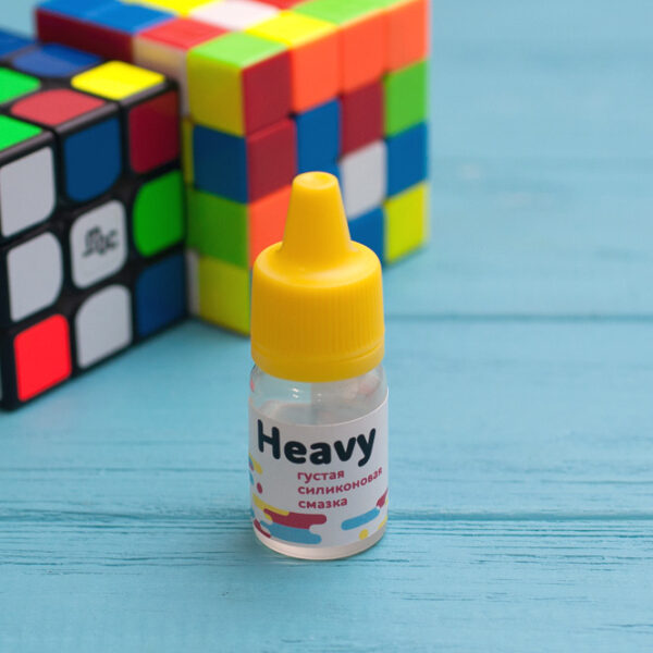 heavy-lube-2