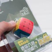 mini-cube-35-mm-1