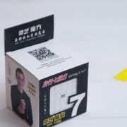 Кубик 7х7 Qiyi QiXing S