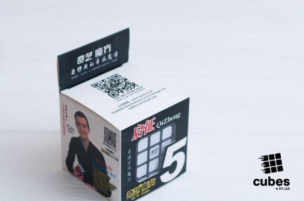 QiYi Qizheng 5x5
