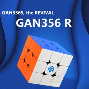 GAN 356 R Украина