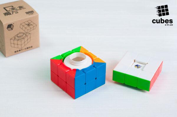 Yuxin treasure box