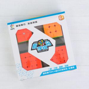 yuxin-set-1