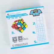 yuxin-set-2