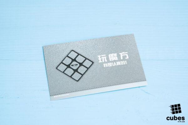 Карточка QiYi с формулами F2L