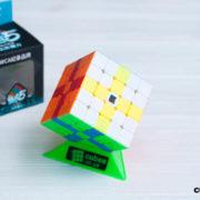 Кубик Meilong 5x5 без наклеек