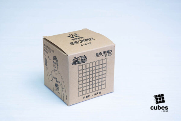 Yuxin Little Magic 8x8