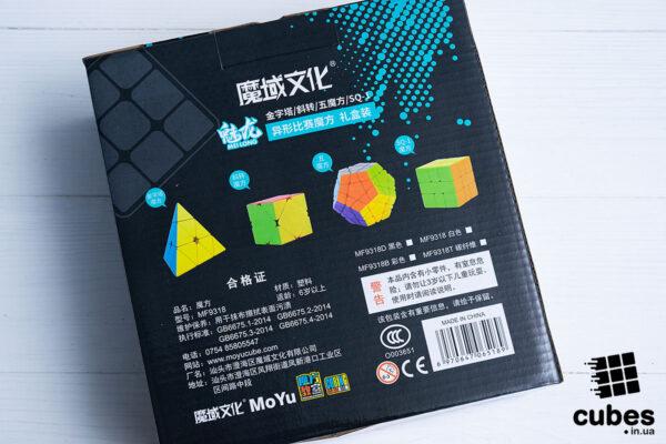 Набор WCA головоломок Meilong