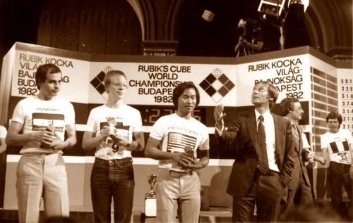Соревнования по сборке кубик Рубика в Будапеште 1982 год