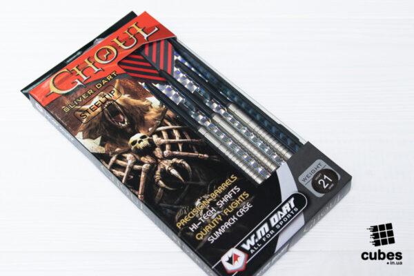 Набор дротиков Winmax «Ghoul» silver (21 грамм)