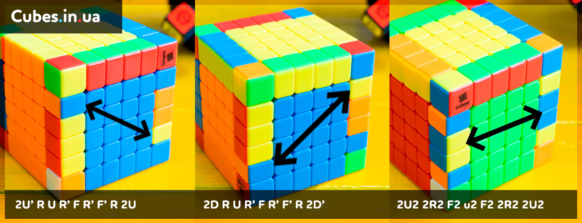 Сборка двух последних ребер в кубике 6х6