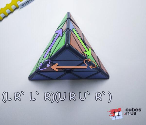 Инструкция по сборке пирамидки