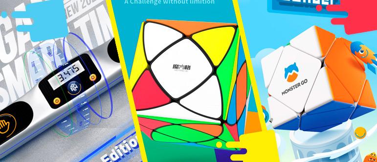 График поступления новинок 2021 (апрель-май) в cubes.in.ua