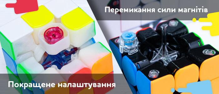 Професійні кубики Рубіка