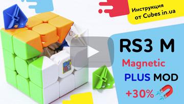 RS3 Magnetic plus MOD