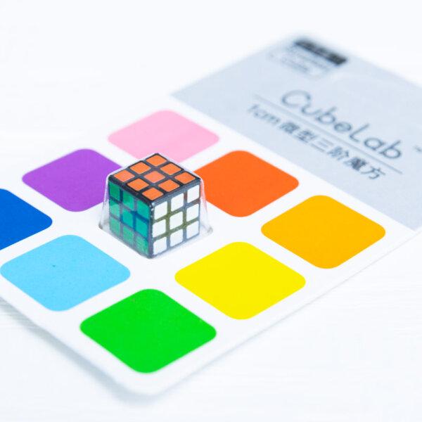 Мини кубик CubeLab 3x3 (10мм)